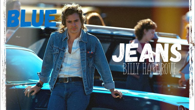 Billy hargrove • blue jeans