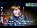Японское ТВ канал NHT-о куклах Хина-Мацури в Эрмитаже-9.02.2018