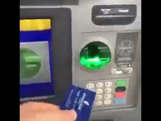 Вставьте карту в банкомат