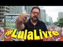 Pesquisa diz que Lula ganhou apoio após ser preso