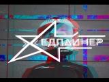 Фестиваль студенческого творчества БГУКИ
