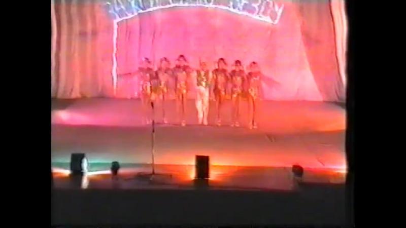Hello Dolly , х/а Арабеск, конкурс Зажги свою звезду (г Риддер, ВКО, 2000г)