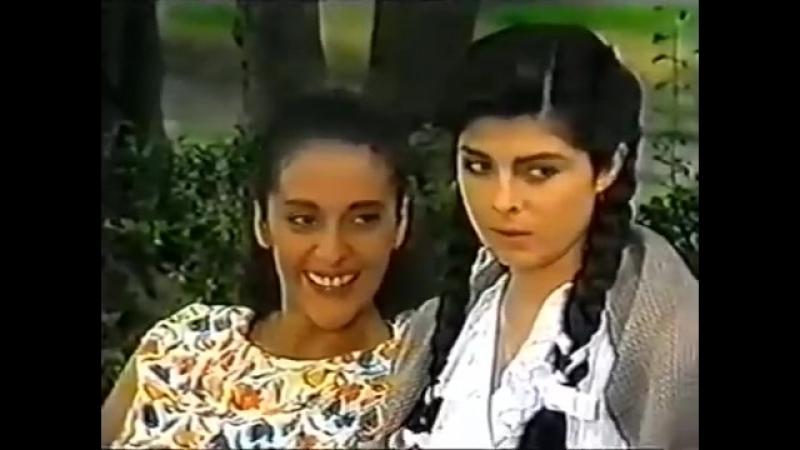 Первая встреча Марии и Хуана Карлоса