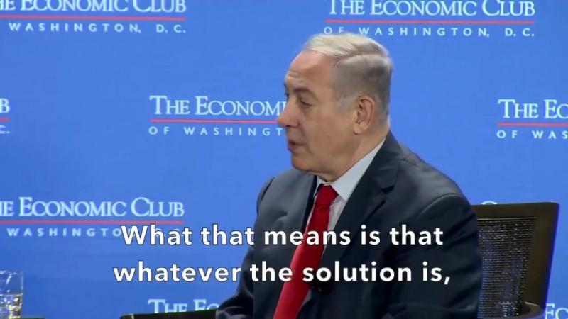 Netanyahou: Même si la paix est conclue, l'occupation ne finira jamais