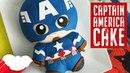 ( lakomkavk) AVENGERS Captain America Cake | Infinity War| Koalipops