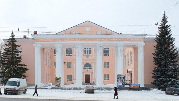 Афиша Луганского театра на Оборонной на апрель