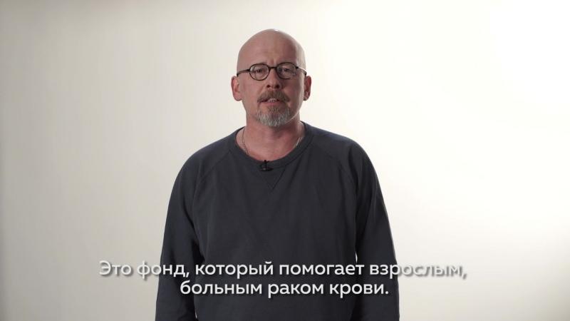 Валерий Панюшкин. уменяестьмечта