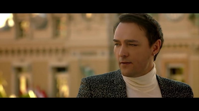 Юрий Шатунов - А лето цвета _Official Video