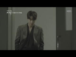 [cut] 180326 `the miracle we met: beginning` special broadcast @ exo's kai (kim jongin)