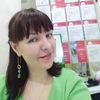 Natalya Letuchaya