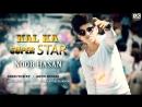 Noor Hasan Kal Ka Super Star
