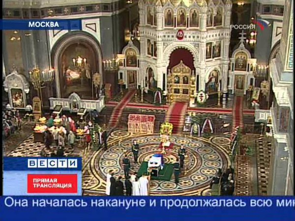 Вести (Россия,25.04.2007)