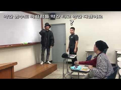 조재원 몰카 52탄) 나몰라패밀리체로 수험생 몰카 ㅋㅋ (feat. 감컴퍼니)