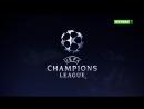 Журнал Лиги Чемпионов 23.09.2017