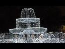 Фонтан в Александровском саду