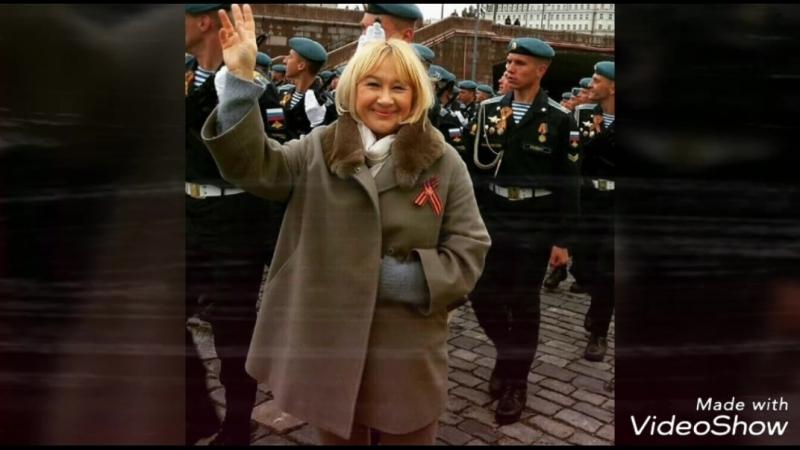 Ирина Клавдиевна, с днем рождения!
