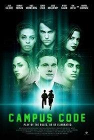 Код кампуса / Campus Code (2015)