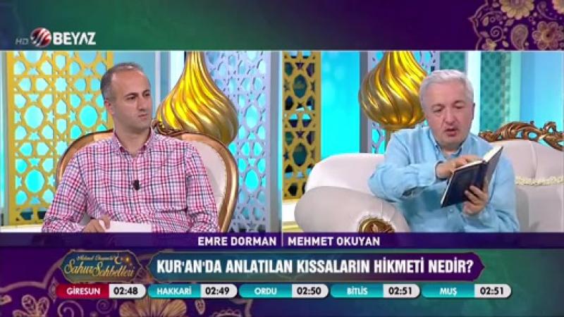Mehmet Okuyan'la Sahur Sohbetleri 9 Haziran