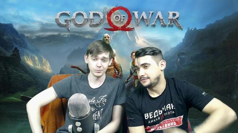 Новинка God of War распаковка коллекционки прохождение!
