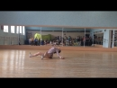 Гапочкина Кристина - Одержимая