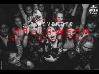 GLOBAL STUDENT FESTIVAL - HALLOWEEN | 2 Ноября | клуб AMPER