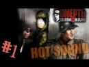 1 Dead to spies - Смерть шпионам - стрим /hot sound Youtube/Twitch/Vk