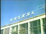 И.ШАКИРОВ - 'ТУГАН ЖИРЕМ ТАТАРСТАН'.mp4