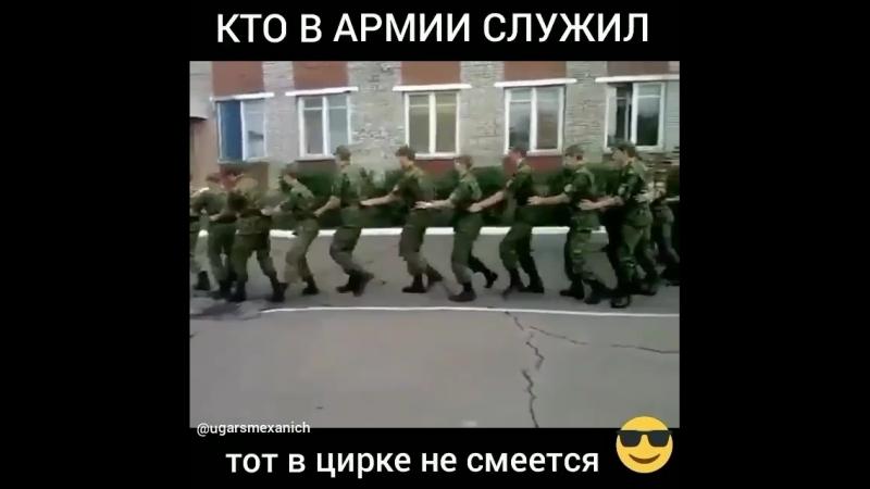 Наша армия нас бережёт 😂👍🏻