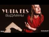 Yulia ELS