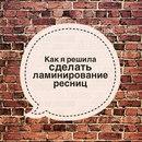 Екатерина Шарипова фото #12