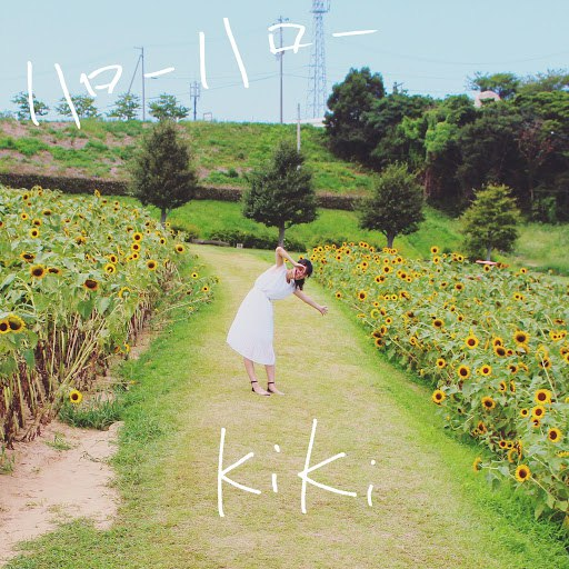 Kiki альбом ハローハロー