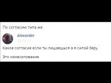 ТРАХНИ МЕНЯ СИЛОЙ_Любовь Анисимова 15-летняя шкура решила срубить бабла на парне.Сама дала,а теперь заява про изнасилование