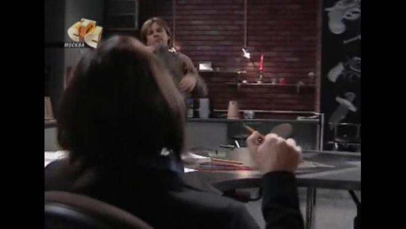 Безмолвный свидетель 1 сезон 85 серия (СТС 2006)