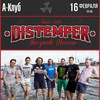 16.02 DISTEMPER Презентация нового альбома в Смо
