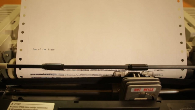Rocky's Printer - Eye of the tiger on a dot matrix printer