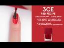 Tay Đẹp Như Mơ Với Sơn Móng Tay 3CE Red Recipe Long Lasting Nail Lacquer RD10