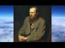 Ф. М. Достоевский - Подросток 3ч.