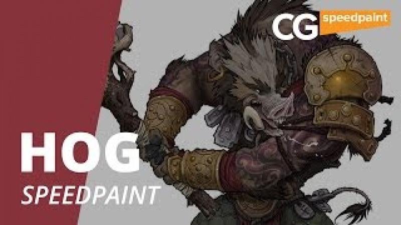 Speed Painting Hog. Рисуем концепт арт. CG Speedpaint.