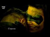 Стрела 6 сезон 13 серия - Промо с русскими субтитрами // Arrow 6x13 Promo