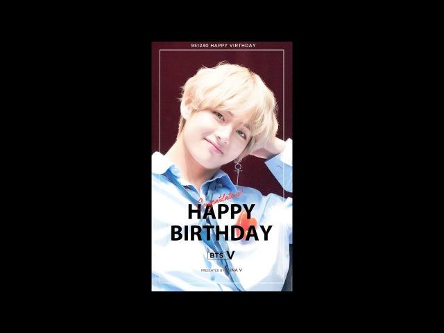 BTS V 생일축하 GS25 편의점 광고영상 ver1 by 누나비 방탄소년단 뷔 김태형 GSTV