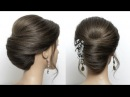 Hairstyle: French Roll. Quick Updo For Medium Long Length Hair