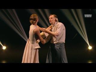 Танцы: Светлана Макаренко и Артём Хромых (сезон 4, серия 20) из сериала Танцы смотр ...