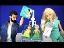 КТО ПАПА Новая Кукла Барби Мягкая Борода Кевина Наборы Игрушки Для девочек