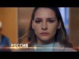 Блюз для сентября (фильм 2017) смотреть онлайн анонс  русская мелодрама