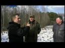 Скандал у селі Черче Камінь Каширського району Селяни воюють з лісівниками
