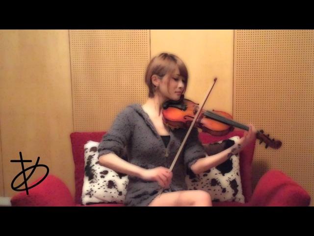 """【ヲタリスト Ayasa】バイオリンで""""乃木坂46""""「今、話したい誰かがいる」を弾いてみた"""
