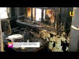 Новости UTV. В Салавате произошел пожар