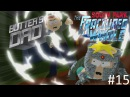 ОТЕЦ БАТТЕРСА -- 15 | South Park :The Fractured but Whole | PS4