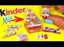 МИНИ КИНДЕР СЮРПРИЗ МИКС для КУКОЛ! Как сделать Kinder Своими руками! ТОП МК Анна Оськина