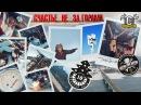 Поездка в Пермь моторазбор и Пермская Муть